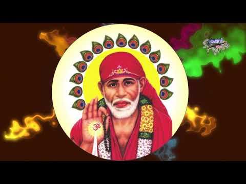 भक्त ढूंढ रहे किसे ने साई राम देखा