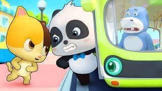 """Yes Yes"" Line Up Song 