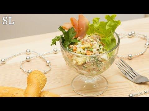 """Салат """"Удивительный"""" с Отменным Вкусом! Такого вы еще не ели! Рецепт!"""