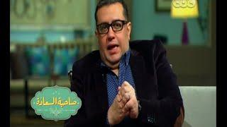 اغاني حصرية #صاحبة_السعادة | لقاء خاص مع الموسيقار - عمرو اسماعيل - الجزء الثالث تحميل MP3
