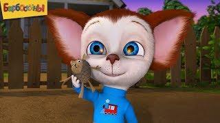 Барбоскины | ТОП-серий августа 👍 Сборник мультфильмов для детей