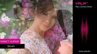 تحميل اغاني Nancy Ajram - Stouhi (Official Audio) / نانسي عجرم - سطوحي MP3
