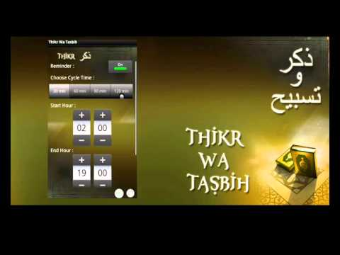 Video of Thikr & Tasbih