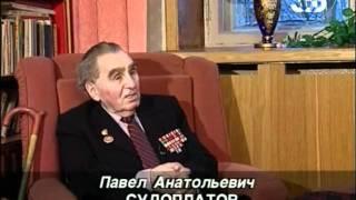 кто вы, генерал Судоплатов