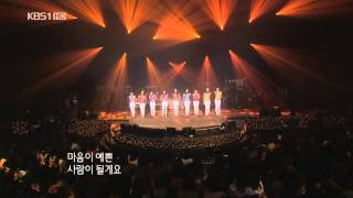 [HD]090301 SNSD Dear mom live