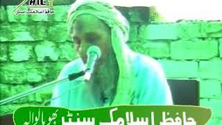 Hafiz  Sabir Ali Sahib  Juma Tull Mubarak 2011 Ramzan