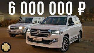 НОВАЯ самая дорогая Toyota в России: 6 млн рублей за Land Cruiser Executive Lounge! ДОРОГО БОГАТО #8