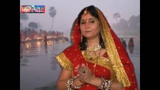 KANCH HI BAANS KE ( CHHATH GEET ) BY BABITA RANI - Download this Video in MP3, M4A, WEBM, MP4, 3GP
