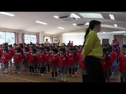新高山めぐみ幼稚園 モンモンレモンちゃん
