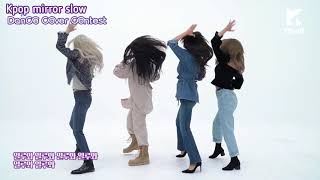 mamamoo egotistic dance practice mirrored slow - TH-Clip
