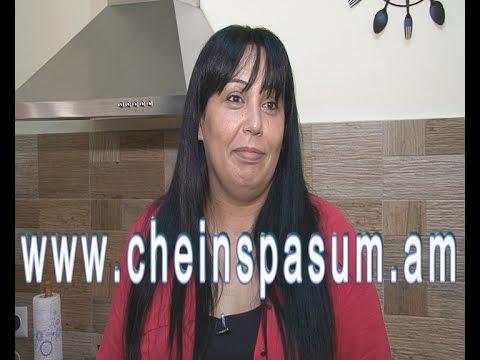 Irina Harutyunyan, Ирина Арутюнян,Իրինա Հարությունյան