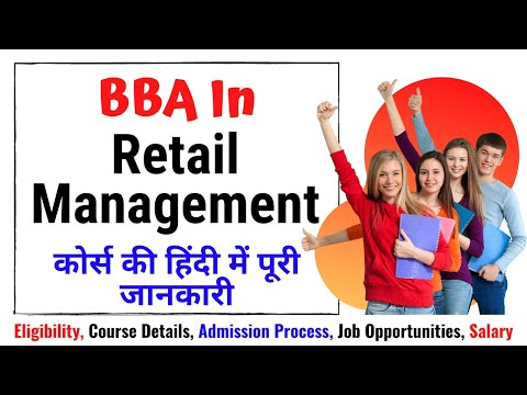 BBA In Retail Management Course Details | Eligibility Criteria | Syllabus | Job Opportunities