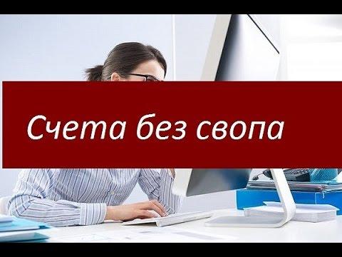 Прибыльнаястратегияфорекс. рф