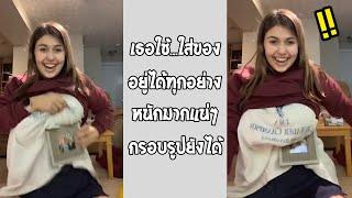 นึกว่ากระเป๋าโดเรม่อน สรรหาทำจริงๆแม่คุณ... #รวมคลิปฮาพากย์ไทย