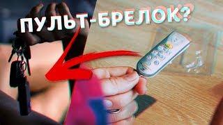 """Универсальный пульт PENGUIN RM-09RUS mini от компании Интернет-магазин """"Ваш пульт"""" - видео"""