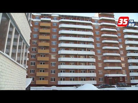 Больше 400 жителей Вологды получат в ближайший год новые квартиры