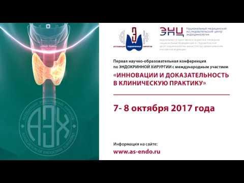 Энцефалопатия при артериальной гипертонии
