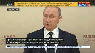СРОЧНО! Путин о выдаче паспортов в ДНР и ЛНР и о выборах на Украине