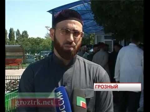 15 мусульман из Чеченской Республики посетили Каабу - видео-репортаж