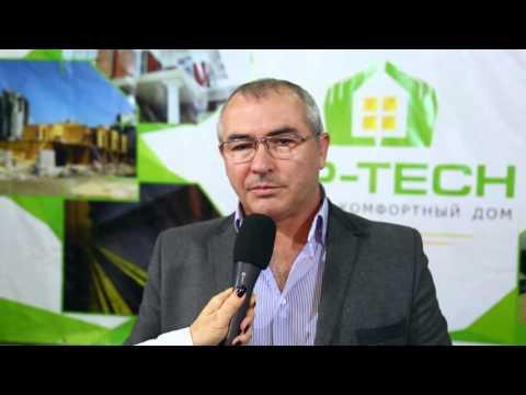 Build Tech 2015 SIP TECH