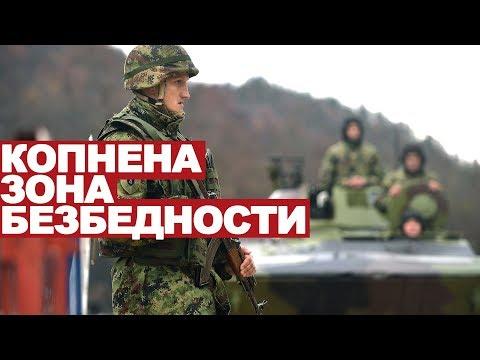 Vojska Srbije u potpunosti kontroliše čitavu teritoriju naše zemlje i garantuje teritorijalni integritet i suverenitet naše domovine. Nikakve separatističke provokacije, nikakve političke provokacije ne mogu na bilo koji način da ugroze mir,…