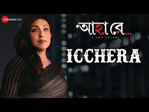 Icchera - Ahaa Re | Rituparna Sengupta, Arifin Shuvoo & Amrita Chattopadhyay | Ishan Mitra