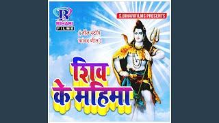 Ja Pardeshi Bahara - YouTube