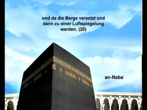 Sura Der Ereignis <br>(An-Naba) - Scheich / Saud Alschureim -