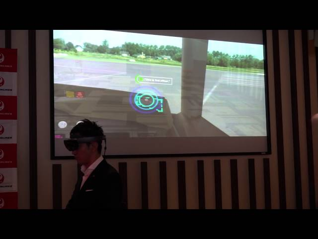 JALのHoloLensを使った運行乗務員向けコックピット訓練プログラム - PC Watch