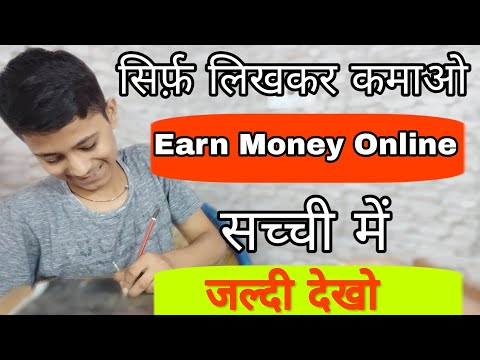 How To Earn Make Money By Article Typing Jobs Pages Online For Students At Home | Wemedia Website