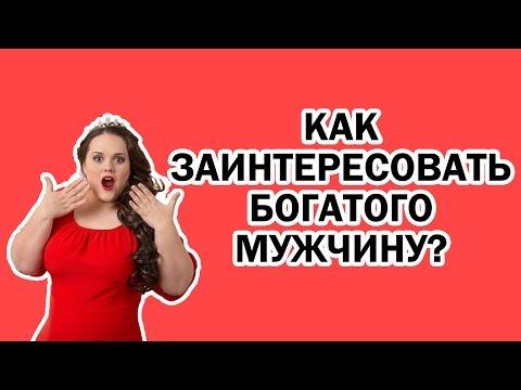 Русские мелодрамы про богатых список