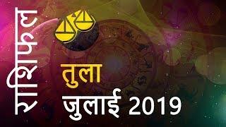 libra horoscope today in punjabi - TH-Clip