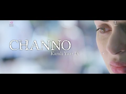 Channo Official Trailer ft Neeru Bajwa  Binnu Dhillon