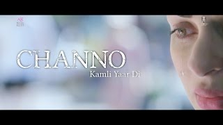 Channo Official Trailer ft Neeru Bajwa  Binnu Dhillon