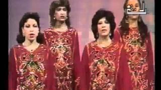 اغاني طرب MP3 فرقة الإنشاد العراقية - ربيتك صغيرون حسن تحميل MP3