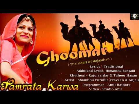 Rajasthani Ghoomar remix