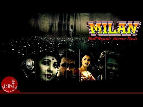Milan | Nepali Movie