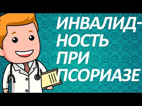 Можно малину гепатит