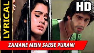 Zamane Mein Sabse Purani With Lyrics | Amit Kumar, Lata