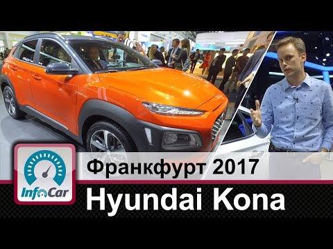 Hyundai I30 Fastback Лифтбек класса C - тест-драйв 3