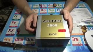 Катушка риоби заубер 4000 для джига