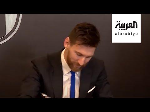 العرب اليوم - شاهد: كم سيخسر برشلونة مالياَ إن غادره ميسي؟