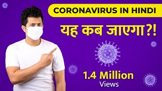 Coronavirus in Hindi | Coronavirus Latest Update | Coronavirus Symptoms in Humans | Corona-Virus - Download this Video in MP3, M4A, WEBM, MP4, 3GP