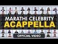 Marathi Celebrity Acappella Full Video Song   AVK Entertainment