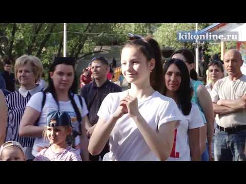 """Спортивное лето Синтез - 2019"""