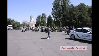 «Мотопробег единства-2021» посетил Николаев (фоторепортаж)