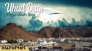 Uhud Dağı - Feyzullah Koç  | İlahiNet