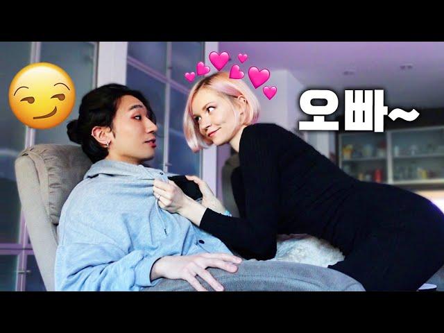 Video Pronunciation of boyfriend in English