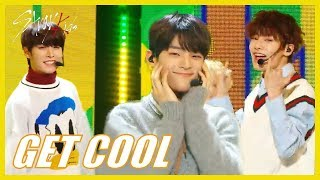 Gambar cover [HOT] Stray Kids  - Get Cool , 스트레이 키즈 -  Get Cool Show Music core 20181201