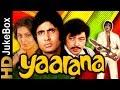 Yaarana (1981) Full Video Songs Jukebox | Amitabh Bachchan, Neetu Singh, Amjad Khan